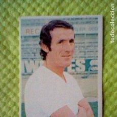 Colecionismo desportivo: ED RUIZ ROMERO 1976-1977 76 77 SIN PEGAR NUNCA (U.D. LAS PALMAS) PLAZA 240 (HHH MARZO 18)*. Lote 114985711