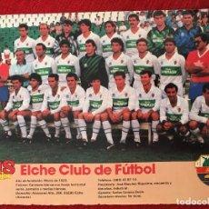 Coleccionismo deportivo: RP POSTER AS COLOR PLANTILLA ELCHE LIGA TEMPORADA 1988 1989 88 89. Lote 115390267