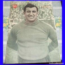 Coleccionismo deportivo: FLORO GUARDAMETA DEL GRANADA POSTER MARCA . Lote 115425843