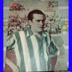 Coleccionismo deportivo: TERAN EXTREMO DERECHO REAL SOCIEDAD DE S. SEBASTIAN POSTER MARCA . Lote 115425979