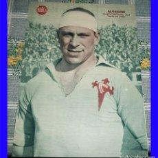 Coleccionismo deportivo: ALVARITO MEDIO DERECHO DEL CELTA DEL VIGO POSTER MARCA . Lote 115426231