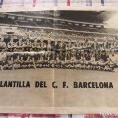 Coleccionismo deportivo: POSTER(47 X 63) 1972 PLANTILLA DEL F.C BARCELONA, CAMP NOU BARÇA.. Lote 115501827