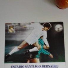 Coleccionismo deportivo: CARTEL REAL MADRID - BORUSSIA MOENCHENGLADBACH. Lote 115586479