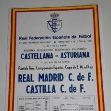 Coleccionismo deportivo: CARTEL FINAL COPA DE SM EL REY 1980. REAL MADRID - CASTILLA CF. Lote 115591323