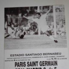 Coleccionismo deportivo: CARTEL PARTIDO HOMENAJE A JUAN GOMEZ (JUANITO) 1994.. Lote 115597115