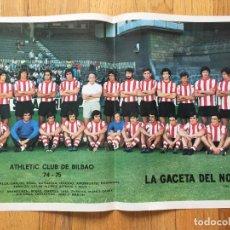 Coleccionismo deportivo: POSTER ATHLETIC CLUB DE BILBAO 1974-1975 LA GACETA DEL NORTE. Lote 116181015