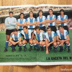 Coleccionismo deportivo: POSTER HERCULES FC, LA GACETA DEL NORTE, AÑOS 70. Lote 116182235