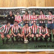 Coleccionismo deportivo: POSTER SPORTING DE GIJON, LA GACETA DEL NORTE AÑOS 70. Lote 116182475