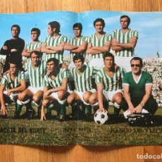 Coleccionismo deportivo: POSTER REAL BETIS, LA GACETA DEL NORTE AÑOS 70. Lote 116183743