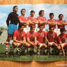 Coleccionismo deportivo: POSTER MURCIA CF LA GACETA DEL NORTE AÑOS 70. Lote 116184843