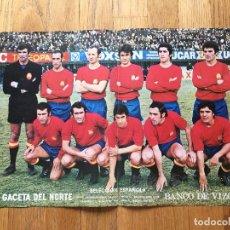 Coleccionismo deportivo: POSTER SELECCION ESPAÑA, LA GACETA DEL NORTE, AÑOS 70. Lote 116185527