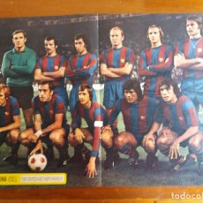 Coleccionismo deportivo: PÓSTER AS COLOR N° 234. F.C.BARCELONA . 1975.76. Lote 116466839