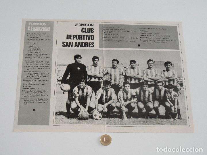 Coleccionismo deportivo: POSTER GACETA JUNIOR Nº 7: C. F. BARCELONA / CLUB DEPORTIVO SAN ANDRÉS LIGA 1969-1970. S_N - Foto 2 - 31211453