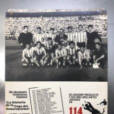 Coleccionismo deportivo: FOTOCROMO DE CARTON. DOCUMENTO SOBRE FUTBOL. 114 GOLES - GRANADA C.F.. Lote 119018135