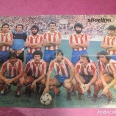 Coleccionismo deportivo: CARTEL DE FUTBOL SPORTING DE GIJON 80 81 - 58 X 40 CM.. Lote 119047275