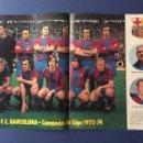 Coleccionismo deportivo: PÓSTER FC BARCELONA. CAMPEÓN DE LIGA 73/74. Lote 120488926
