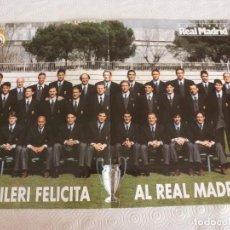 Coleccionismo deportivo: (RM)-POSTER FÚTBOL (31 X 43CM) PLANTILLA REAL MADRID CAMPEON DE EUROPA. Lote 120740167