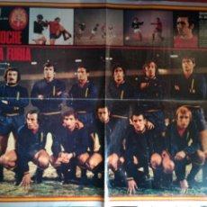 Coleccionismo deportivo: PÓSTER SELECCIÓN ESPAÑOLA 1974. Lote 122291218