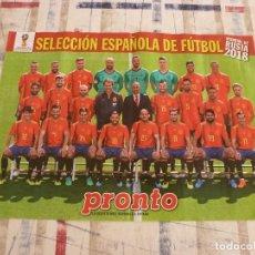 Coleccionismo deportivo: POSTER(30 X 41) SELECCIÓN ESPAÑOLA FUTBOL MUNDIAL RUSIA 2018. Lote 124657815