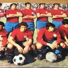 Coleccionismo deportivo: UNIÓN DEPORTIVA SALAMANCA (1973 - 1974) - PÓSTER N° 138 DE AS COLOR. Lote 125160555