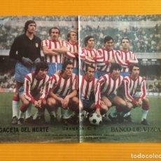 Coleccionismo deportivo: PÓSTER GRANADA CLUB DE FÚTBOL AÑOS 70. Lote 126186467
