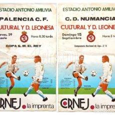 Coleccionismo deportivo: LOTE 2 CARTELES PARTIDOS DE FUTBOL LA CULTURAL LEONESA PALENCIA NUMANCIA ESTADIO AMILIVIA LEÓN. Lote 127630023