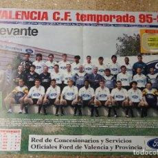 Collectionnisme sportif: PÓSTER PERIODICO LEVANTE. VALENCIA C.F. 95.96. Lote 128047755