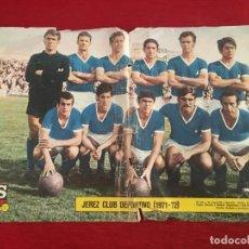 Coleccionismo deportivo: CARTEL POSTER AS COLOR XEREZ JEREZ DEPORTIVO 1971 1972. Lote 130195051