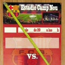 Coleccionismo deportivo: CARTEL ESTADIO FUTBOL CAMP NOU FC BARCELONA. Lote 130295930