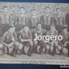 Coleccionismo deportivo: F.C. BARCELONA. ALINEACIÓN PARTIDO DE LIGA 1945-1946 EN MESTALLA CONTRA EL VALENCIA. RECORTE. Lote 131539750