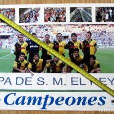 Coleccionismo deportivo: POSTER REAL ZARAGOZA CAMPEON COPA DEL REY 2000-01. Lote 132036222
