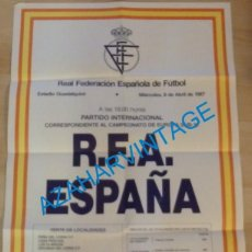 Coleccionismo deportivo: CAMPEONATO DE EUROPA SUB 16, FUTBOL, CARTEL PARTIDO ESPAÑA - ALEMANIA, 1987, 44X64 CMS. Lote 132972926