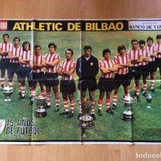 Coleccionismo deportivo: ATHLETIC DE BILBAO. ACTUALIDAD ESPAÑOLA. 1973. Lote 134006886