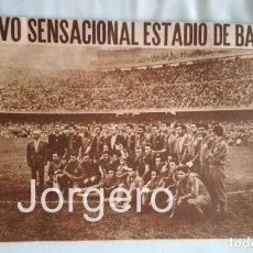 Coleccionismo deportivo: F.C. BARCELONA. PLANTILLA 1957-1958 EN LA INAUGURACIÓN DEL CAMP NOU. MINI-PÓSTER. Lote 134857222