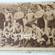 Coleccionismo deportivo: R. MADRID. ALINEACIÓN PARTIDO C. GENERALÍSIMO 1944-1945 EN CHAMARTÍN CONTRA EL CEUTA. RECORTE. Lote 135270278