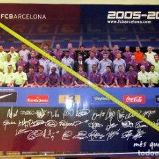 Coleccionismo deportivo: POSTER FC BARCELONA PLANTILLA 2005-06 BARÇA. Lote 136157814