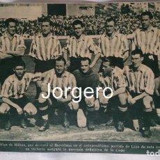 Coleccionismo deportivo: ATH. BILBAO. ALINEACIÓN CAMPEÓN DE LIGA 1942-1943 EN SAN MAMÉS CONTRA EL BARCELONA. RECORTE. Lote 136278362
