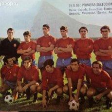 Coleccionismo deportivo: EXCEPCIONAL POSTER ESTADIO DE LA LINEA DE LA CONCEPCION. PARTIDO SELECCION ESPAÑOLA OCTUBRE 1969. Lote 136407626