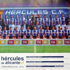 Coleccionismo deportivo: CARTEL PÓSTER FÚTBOL HÉRCULES DE ALICANTE TEMPORADA 2018-19 42X30 CM SIN DOBLAR. Lote 137999222