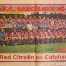 Coleccionismo deportivo: POSTER SPORT. BARÇA. PLANTILLA F.C. BARCELONA 1995-1996 POPESCU HAGI. Lote 142970710