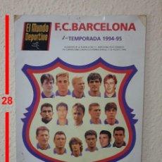 Coleccionismo deportivo: FUTBOL CLUB BARCELONA - TEMPORADA 1994-95 - EL MUNDO DEPORTIVO. Lote 143352546