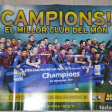 Coleccionismo deportivo: F.C. BARCELONA, CAMPIO MUNDIAL DE CLUBS 2011. Lote 143438326