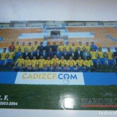 Coleccionismo deportivo: POSTER CADIZ C.F. 2003/2004 - LIGA TEMPORADA 2003/04 - LAMINA CARTEL CADIZ CF. Lote 146134854