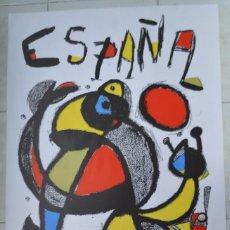 Coleccionismo deportivo: COLECCION COMPLETA LOS 15 CARTELES OFICIALES DE LA COPA DEL MUNDO DE FUTBOL ESPAÑA 82 (95 X 60 CM). Lote 147859802