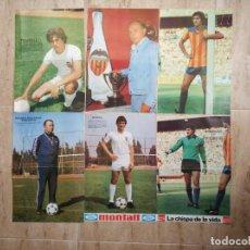 Coleccionismo deportivo: LOTE DE 17 POSTER VALENCIA CF FUTBOLISTAS AÑOS 70 DI STEFANO TENDILLO PEREIRA ARIAS PASIEGUITO ETC. Lote 147871798