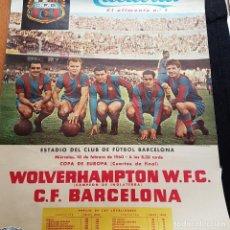 Coleccionismo deportivo: CARTEL DEL F.C. BARCELONA 1960. Lote 148028306