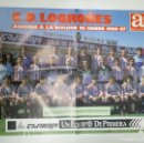 Coleccionismo deportivo: POSTER CLUB DEPORTIVO LOGROÑES. TEMPORADA 1986-87. JUGADORES. TDKR35. Lote 150953674