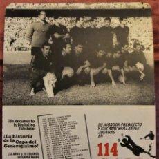 Coleccionismo deportivo: ÚNICO ANTIGUO CARTEL DE SALA DE CINE PELICULA NODO 114 GOLES IMAGEN FC BARCELONA 1958-59. Lote 151650990