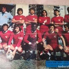 Coleccionismo deportivo: POSTER TARRASA CLUB DE FÚTBOL . Lote 156875110
