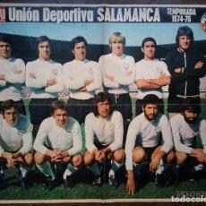 Coleccionismo deportivo: UNIÓN DEPORTIVA SALAMANCA FÚTBOL POSTER EQUIPO TEMP. 1974 - 75 REVISTA ACTUALIDAD. Lote 157383878